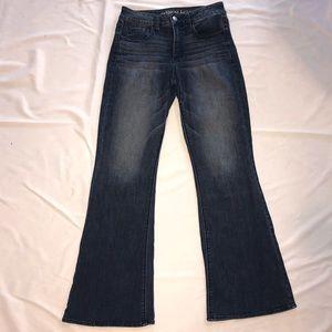 Artist High-rise super stretch jeans